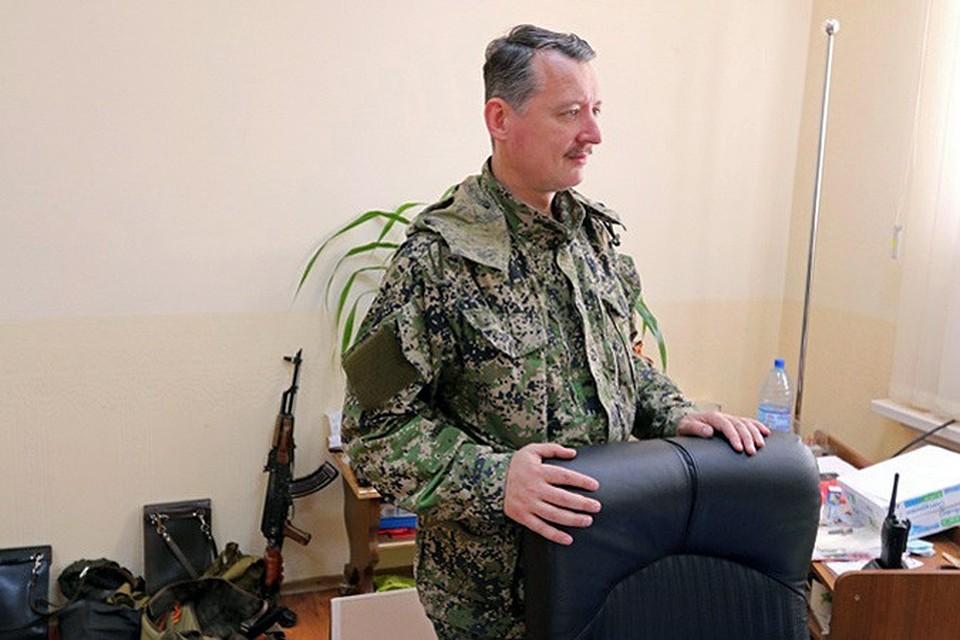 Игорь Стрелков - сперва командир ополченцев в восставшем городе Славянске, а теперь - командующий вооруженными силами Донецкой республики