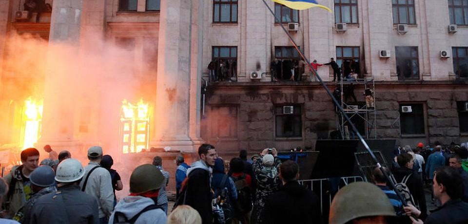 Из-за пожара в Доме профсоюзов погибли десятки людей