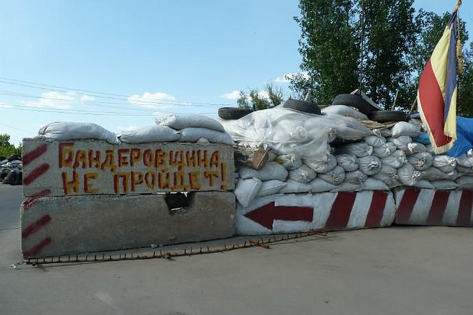 Блокпосты по дороге из Луганска в Россию