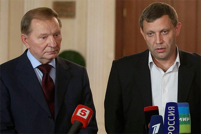 Экс-президент Украины Леонид Кучма и премьер-министр ДНР Александр Захарченко отвечают на вопросы журналистов в Минске