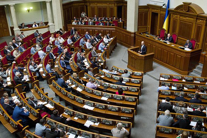 Парламент Украины одобрил законопроекты об особом статусе и амнистии для Донбаса