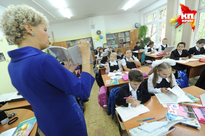 Подборка самых острых замечаний в школьных дневниках.