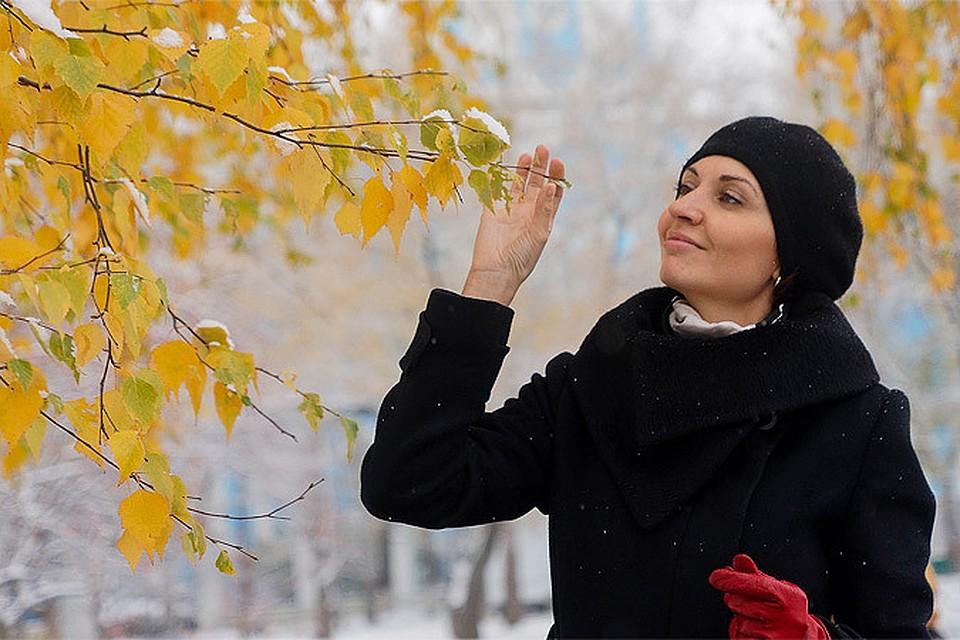 Справиться с промозглой погодой без вреда здоровью помогут советы специалиста!