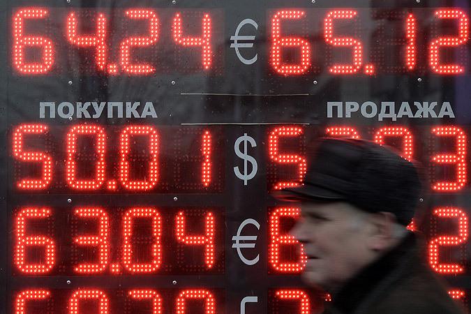 Новости 2010 года казахстане