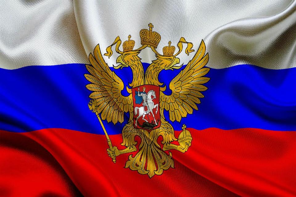 заставки на телефон скачать бесплатно россия № 58130  скачать