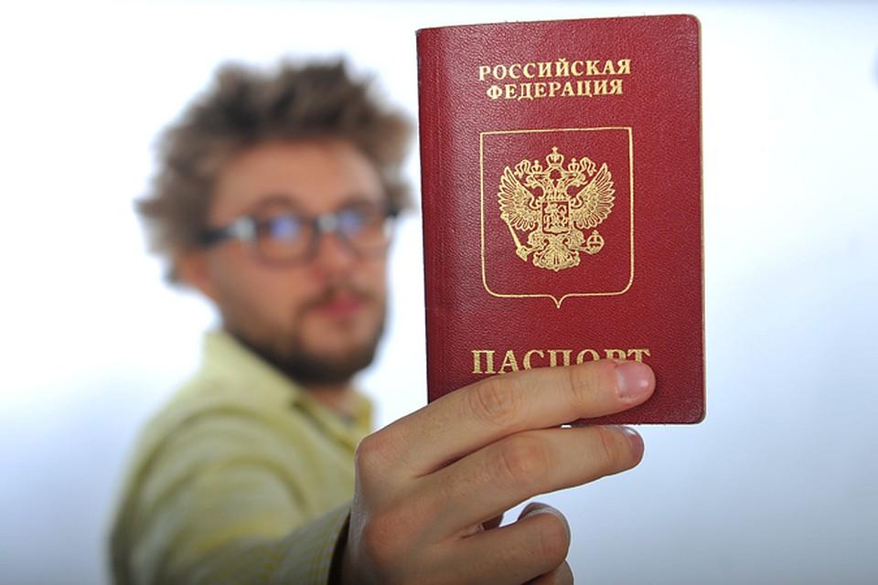 Криминала нет фото девушки с паспортом