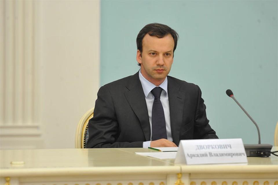 Вице-премьер РФ Аркадий Дворкович заверил, что Россия не будет использовать ГМО в продуктах питания