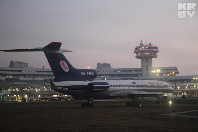 Прилеты полная версия Национальный аэропорт Минск