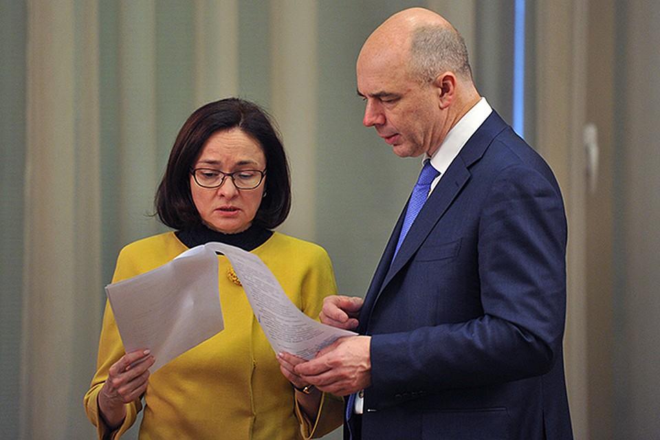 Председатель Центрального банка РФ Эльвира Набиуллина и министр финансов РФ Антон Силуанов по мнению нашего коллумниста должны уйти