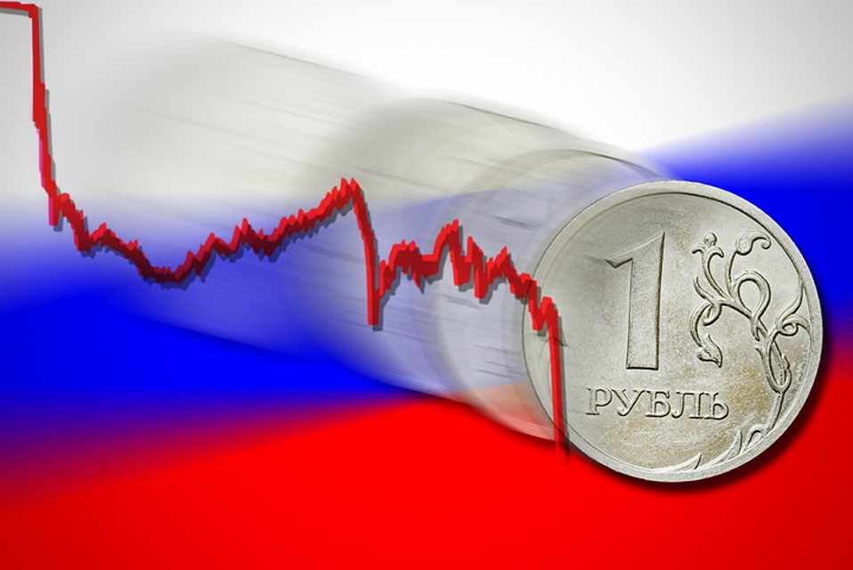 Любая новость про рубль устаревает со скоростью пули