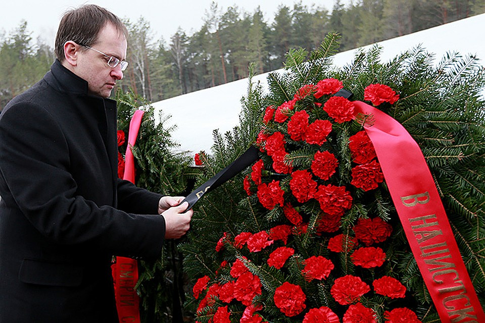 В Международный день памяти жертв Холокоста на памятные мероприятия в Польше приехал министр культуры России Владимир Мединский