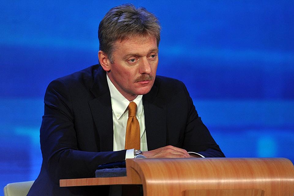 Пресс-секретарь Владимира Путина Дмитрий Песков