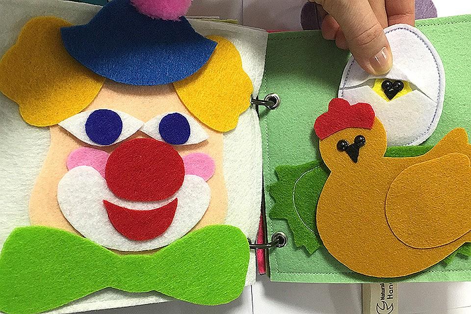 Сделать игрушку для ребёнка своими руками 28