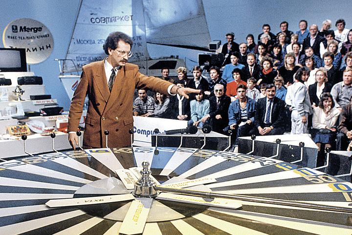 Зрители и не подозревали, что «Поле чудес» заимствовано у американского телевидения - настолько органично Влад Листьев смотрелся ведущим этого шоу. Фото: Виталий САВЕЛЬЕВ/РИА Новости