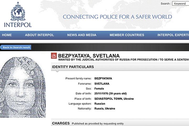 Как говорится  в документах СКР, Светлана Безпятая продала ребенка Смирнову Николаю, получив за это не менее 800 тысяч рублей.