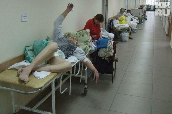 фото девушек в больничных условиях
