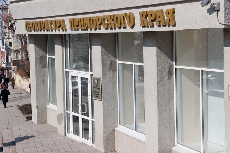 Уголовное дело охалатности возбуждено после убийства арестанта вСИЗО Владивостока