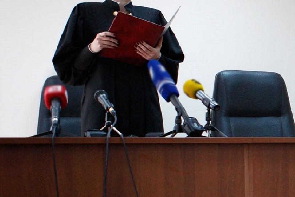 ВЧечне осудили 2-х членов УНА-УНСО