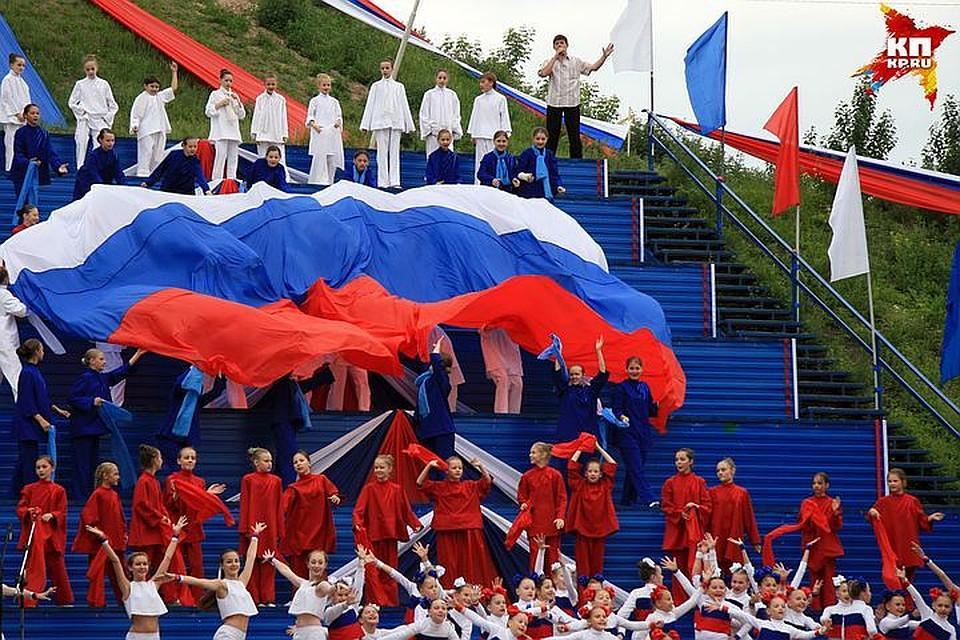 день знакомств в россии