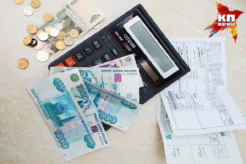 Доходную часть бюджета Удмуртии увеличили почти на 2,5 млн рублей