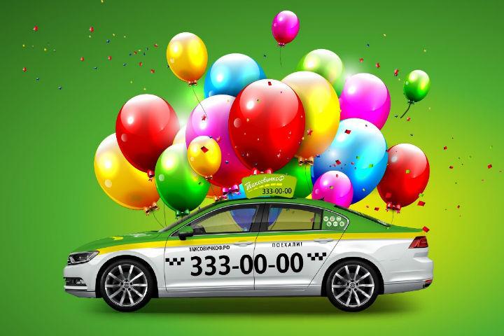 «ТаксовичкоФ» устраивает для всех жителей Петербурга праздничные выходные.
