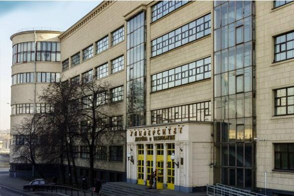 Московский Государственный Университет дизайна и технологии.