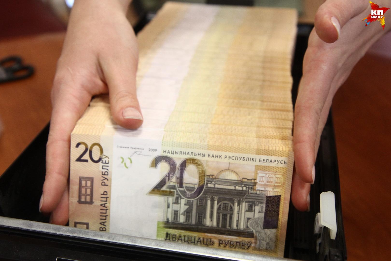 Как загружают деньги в банкоматы перед деноминацией.
