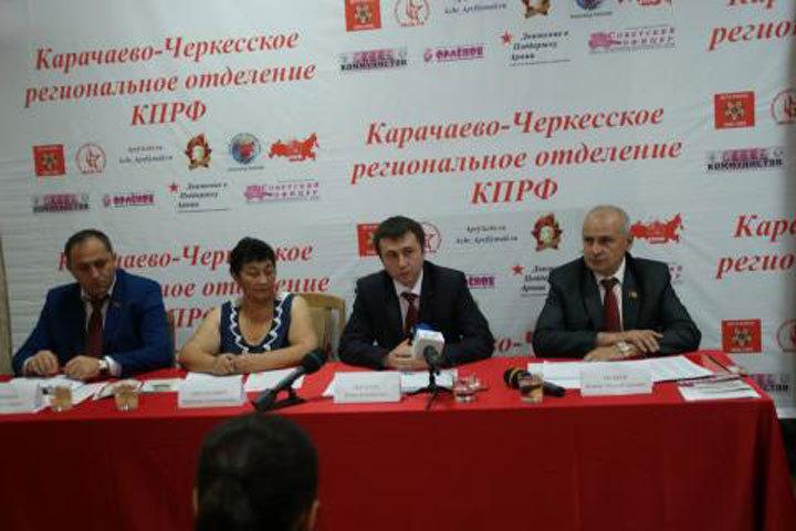 Фото: http://kprf-kchr.ru/