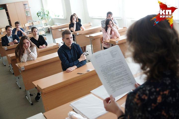 Челябинский педуниверситет готов платить студентам свысокими баллами ЕГЭ