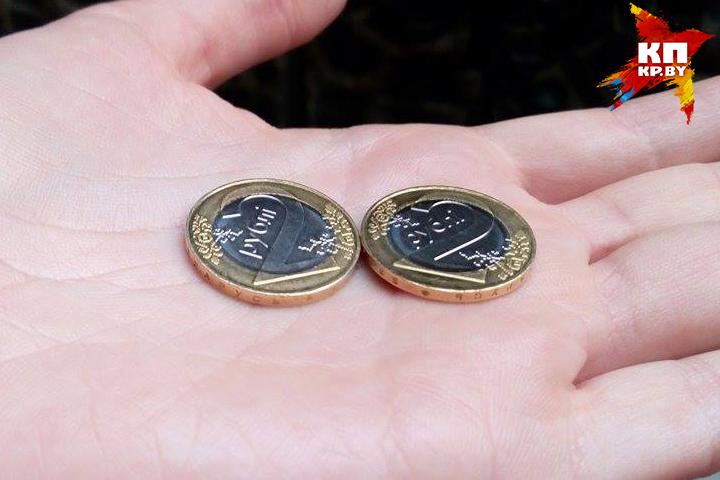 Нацбанк: монеты-перевертыши являются законным платежным средством.