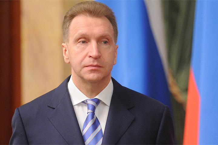 Русским моногородам выделят доконца года 20 млрд. руб.
