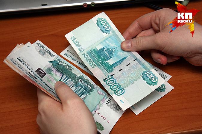 ВСибири самые высокие заработной платы получают красноярцы