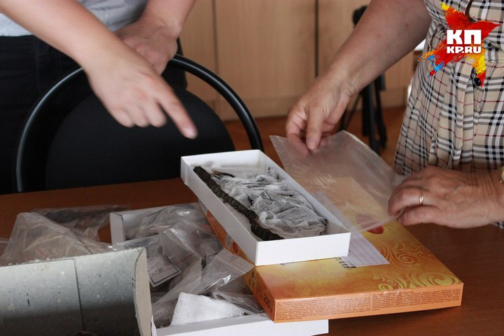 Тюменские археологи обнаружили захоронения примерно IX—XI вв.еков
