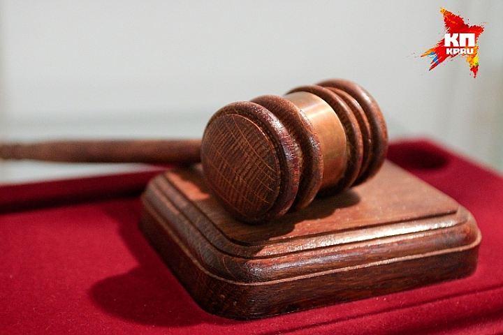 Суд вПетербурге осудил напавшего насотрудника ФСБ охранника Пригожина