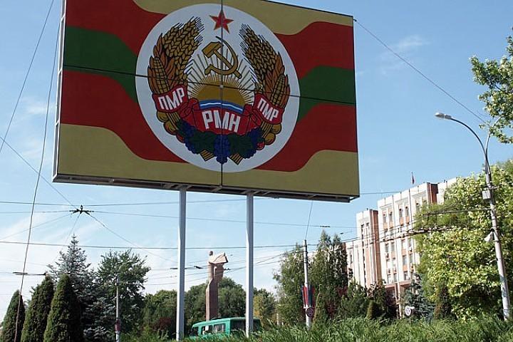 Приднестровье приведет законодательство всоответствие с русским
