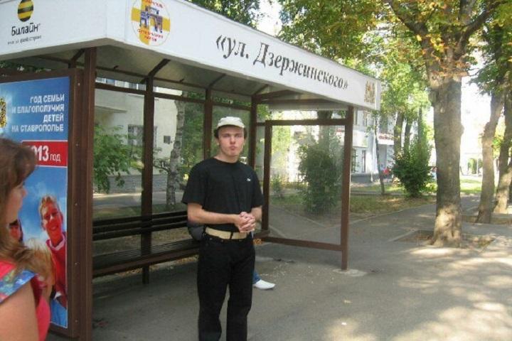 ВСтаврополе потерялся парень, больной аутизмом