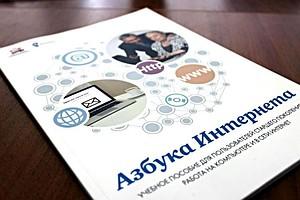 Пенсионное Обеспечение Инвалидов Дипломная Работа Демографическая ситуация в стране и Саратовской области