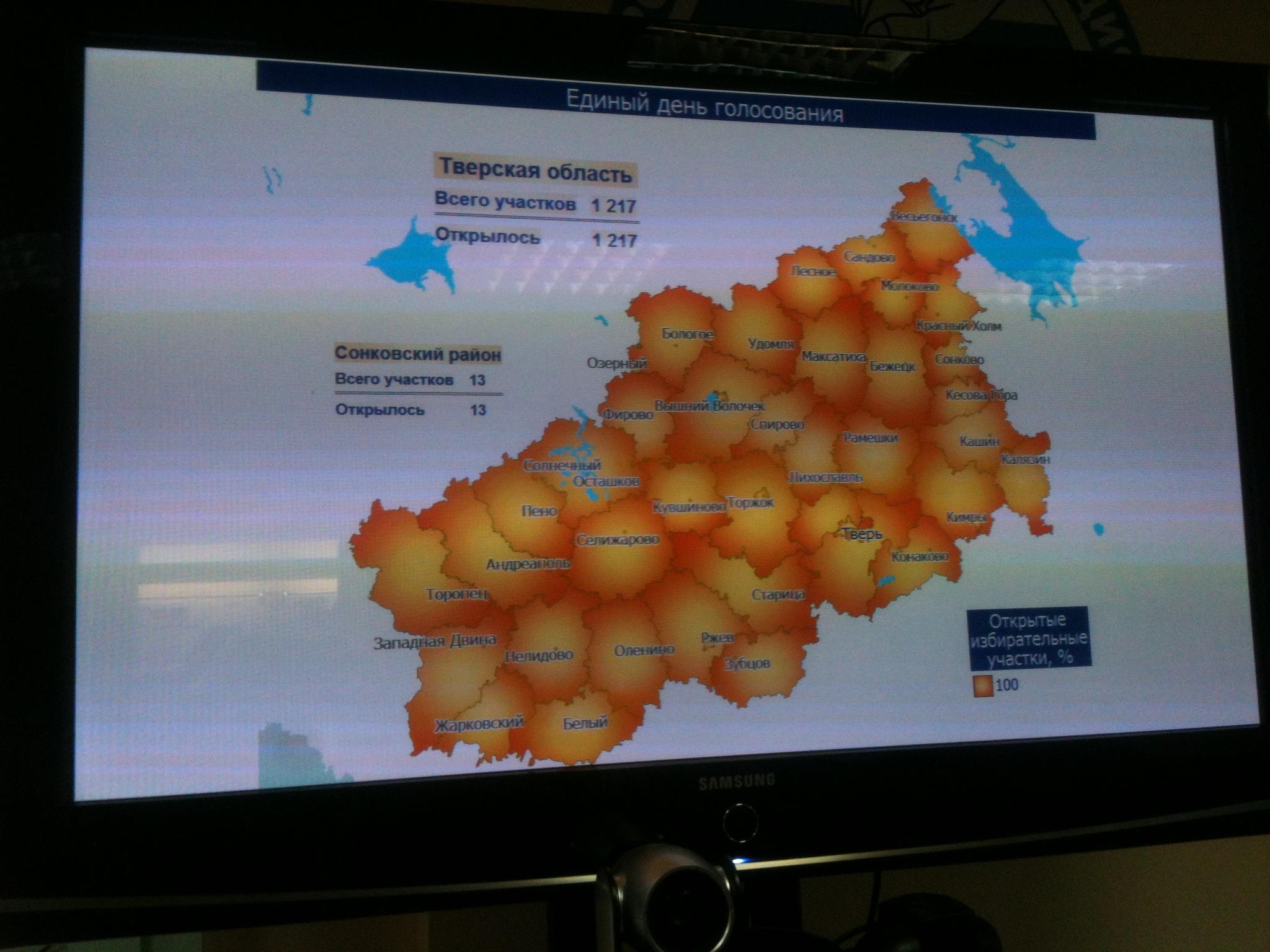 Явка избирателей навыборы вТверской области на10:00