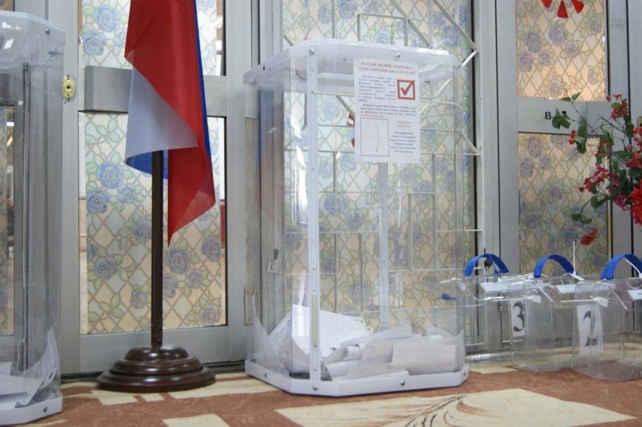 К 10-ти утра вБелгородской области проголосовали около 9-ти процентов избирателей