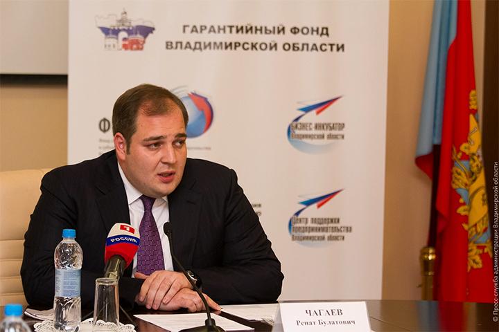 ВоВладимирской области неожиданно сменился вице-губернатор построительству