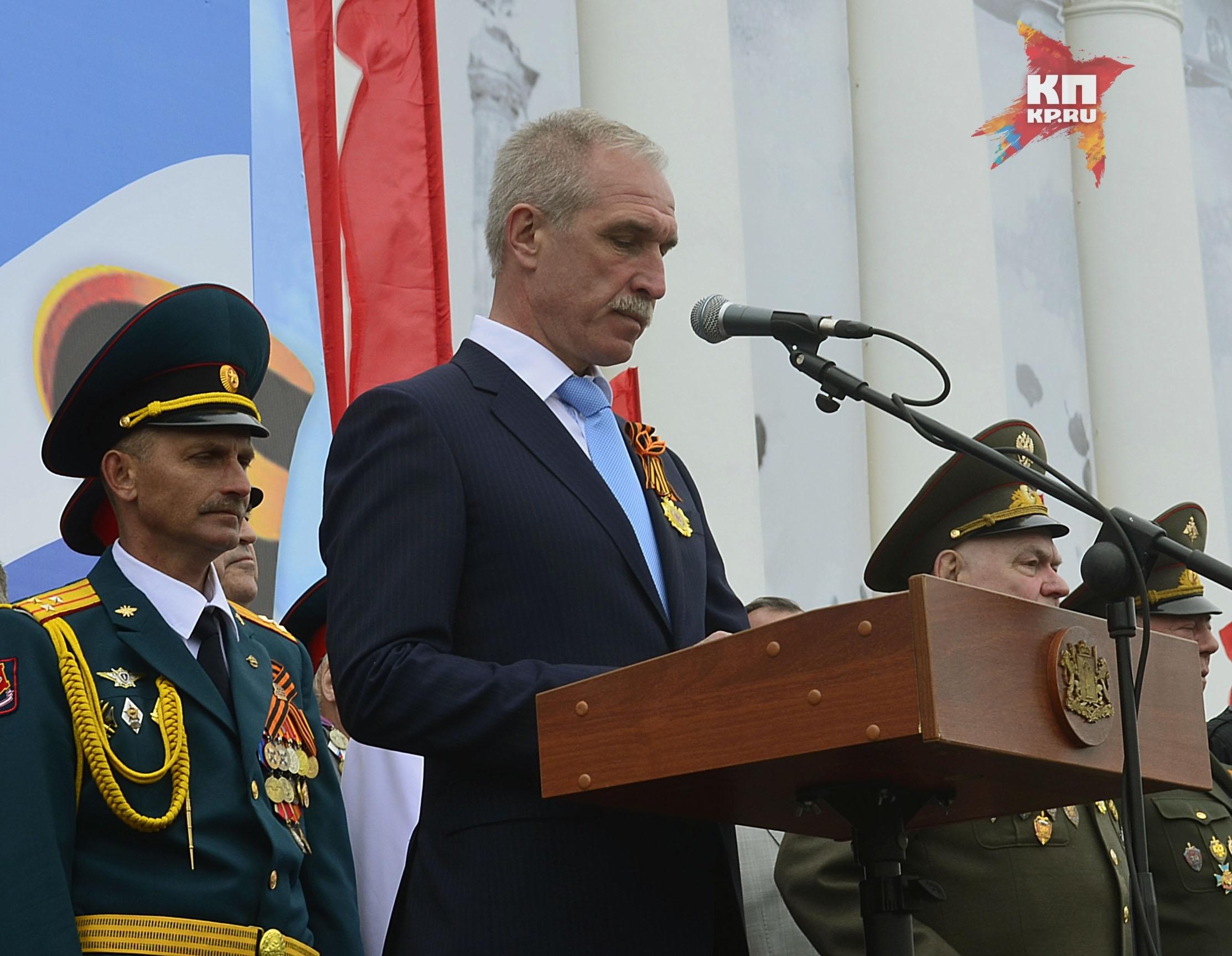 Сергей Морозов стал губернатором Ульяновской области