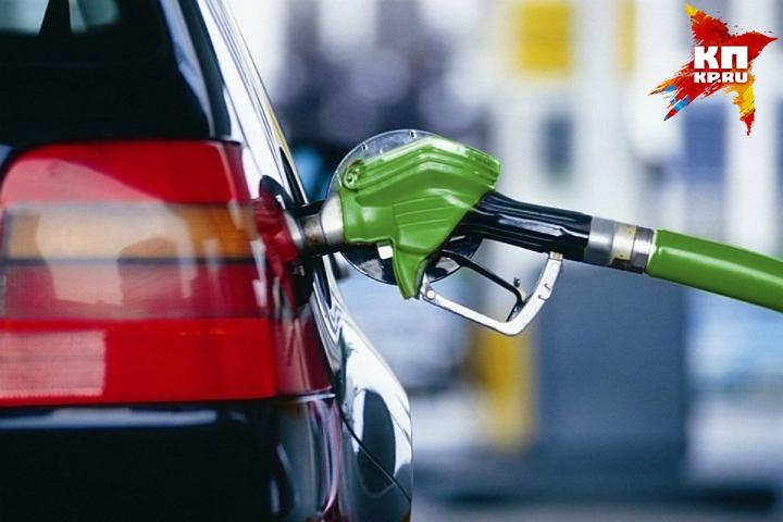 ВУфе цены набензин одни изсамых низких вПФО
