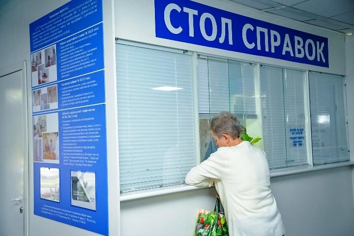 «Новый стандарт поликлиник» внедряется вВолгоградской области