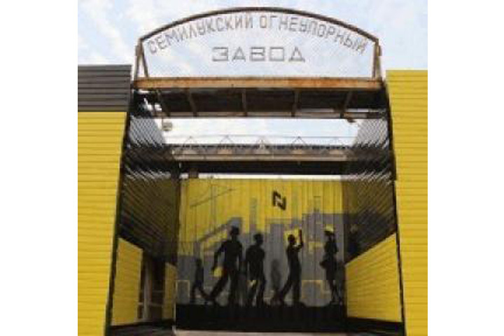 Под Воронежем рабочий Семилукского огнеупорного завода потерял руку