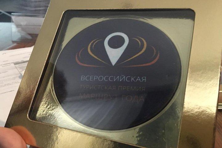 Проекты астраханского музея— вчисле финалистов всероссийской премии