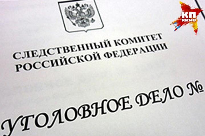 Пара изКурского района обокрала 17 дачных участков