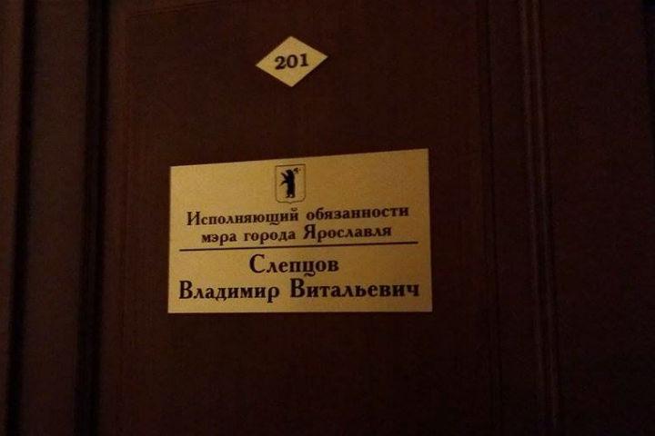 Удепутатов муниципалитета Ярославля назревает конфликт смэрией