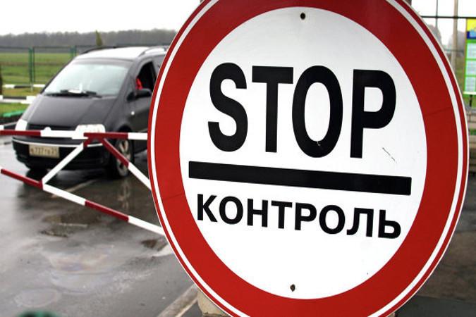 На границе с Украиной будет построен общий пункт пропуска.