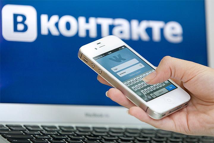 """Сеть """"Вконтакте"""" отмечает десятилетие."""