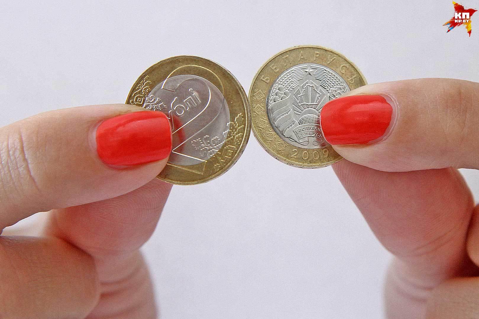Учимся разумно экономить и тратить монетки